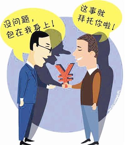 相信 领导亲戚 ,这位父亲上当61次 -浙江法制报图片