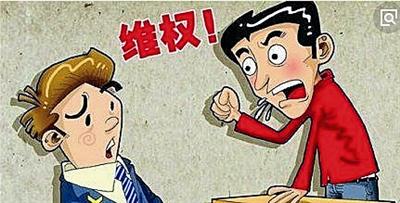 浙江教材报幼儿绘本法制教案v教材图片
